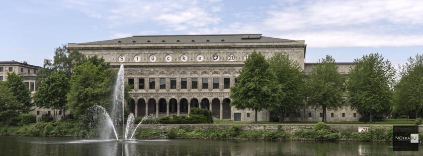 Stadthalle Mülheim